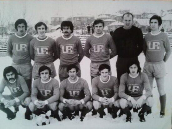 FK Bosna, Sarajevo