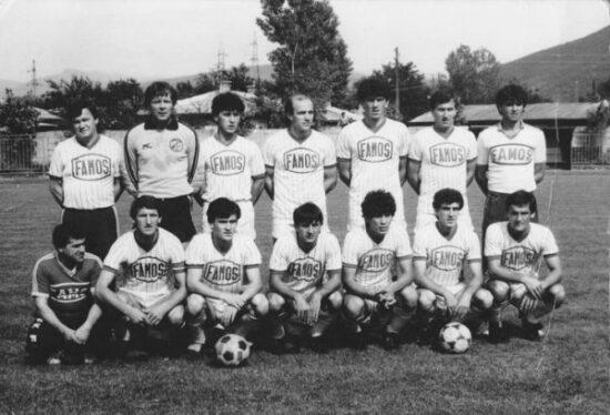 FK Famos, Sarajevo