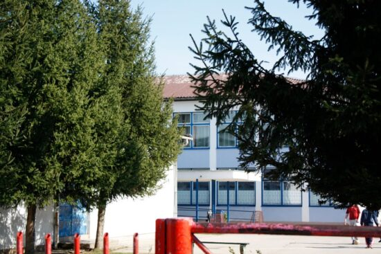 Osnovna škola Nasiha Kapidžić Hadžić na Ilidži