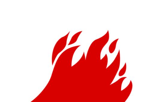 U slučaju izbijanja požara potrebno je odmah pristupiti njegovom gašenju i prijaviti požar na brojeve telefona: 123 – VATROGASCI, odnosno 122 – POLICIJA.