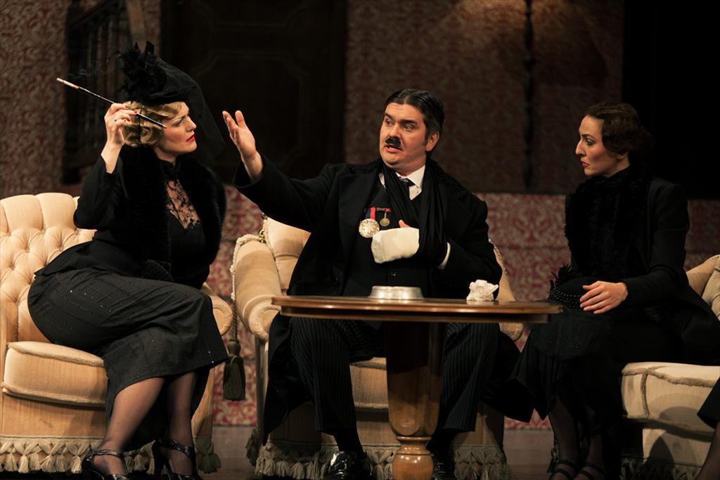 Ožalošćena porodica (Narodno pozorište Sarajevo)