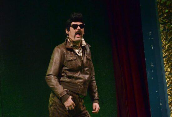 Jedan čovjek dva šefa (Narodno pozorište Sarajevo)