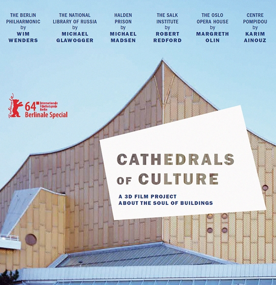 Katedrale kulture (Cathedrals of Culture)