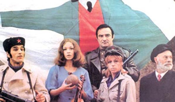 Uloga moje porodice u svjetskoj revoluciji (Bato Čengić)