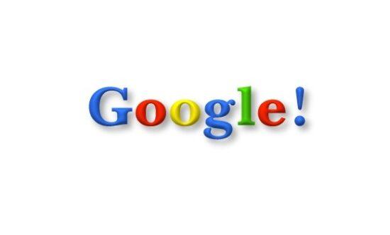 Jedan od prvih Google logotipa