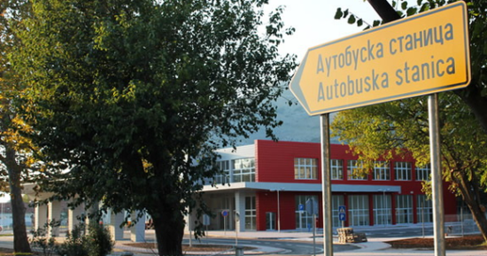 Autobuska stanica Trebinje