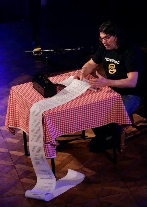 Rambo Amadeus: Glomazna poezija ne može na obični papir.