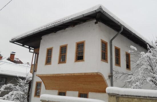 Kuća Alije Đerzeleza, Sarajevo