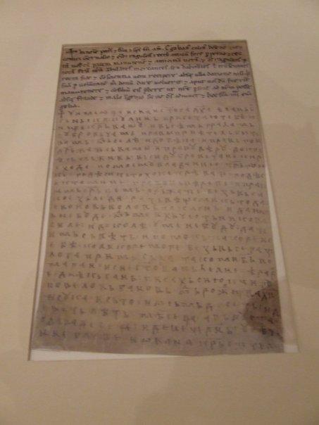 Povelja Kulina bana u dubrovačkom arhivu