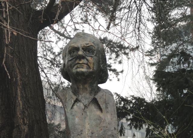 Bista Izeta Kike Sarajlića u Sarajevu