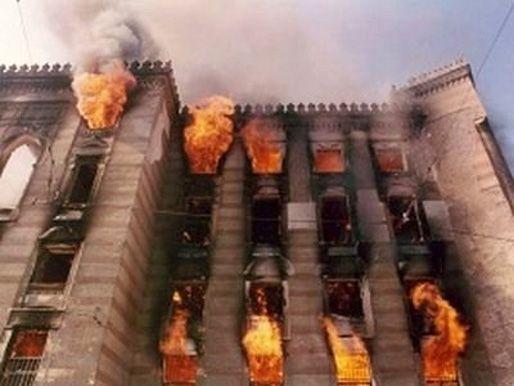 Vijećnica gori nakon granatiranja (Sarajevo, 1992)