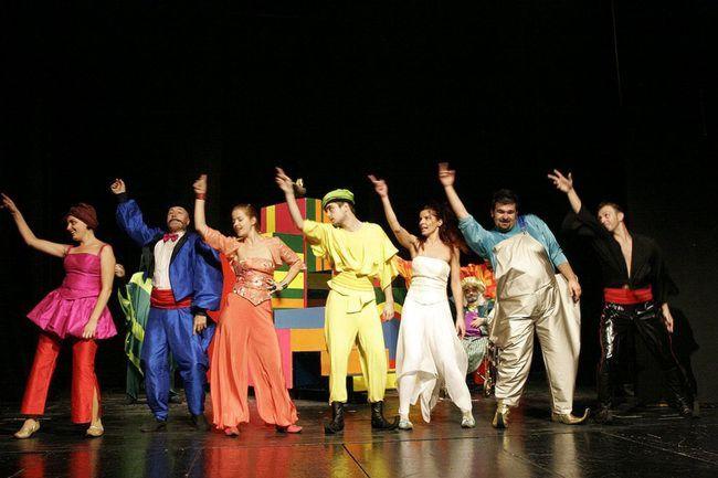 Aladin (Pozorište mladih Sarajevo)