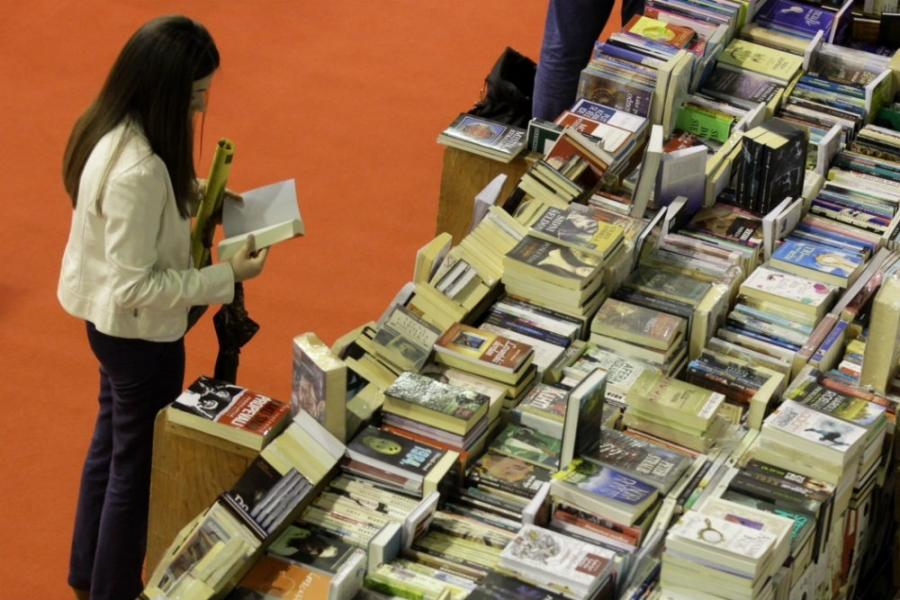 Međunarodni sajam knjige u Sarajevu