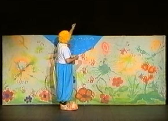 Patkica Blatkica, Pozorište mladih Sarajevo