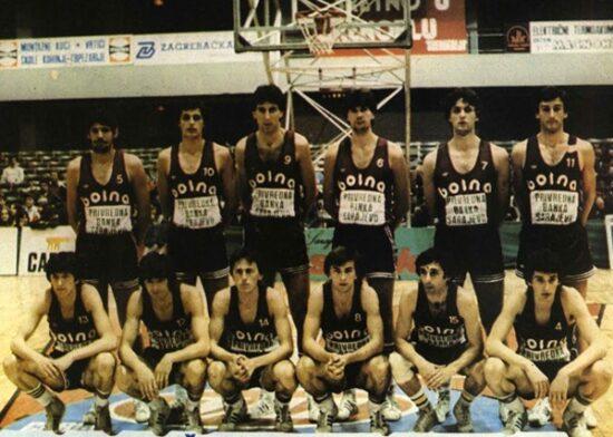Evropski prvak - KK Bosna Sarajevo