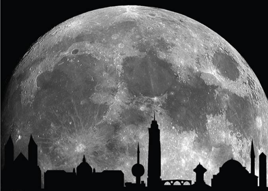 Fistik ili san o suncu, mjesecu i još nekim sitnicama, Narodno pozorište Sarajevo