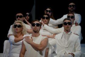 Vrli novi svijet, Pozorište mladih Sarajevo